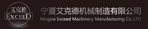 宁夏华体会官方赞助狼堡华体会官网网站有限公司